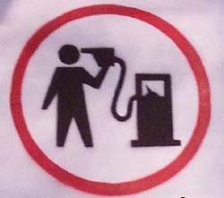 Бензин перевалил за 9 гривен